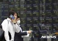 일본 증시, 미국 경제정책 불안감에 반락 개장…0.73%↓