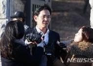 [종합]대법원 3부 이재용 사건 맡아…'전관' 차한성 변호인 사임