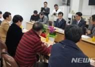 """이시종 지사 """"충주댐 인공호수 명칭 논란 심도 있게 검토"""""""
