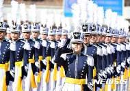 공군사관학교 66기 136명, 오늘 소위 임관