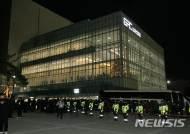 강릉아트센터에서 문화패럴림픽 개막축제 열어