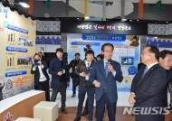 '경북형 일자리 모델' 전국에 홍보