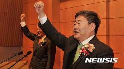 여비서 성추행 의혹…미국行 김준기 전 DB그룹 회장 어디에?