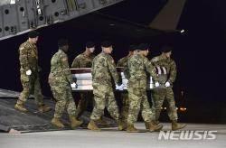 펜타곤, 아프리카 파병 미군에 '위험수당'지급결정