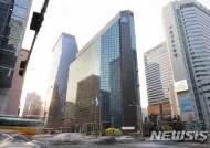 IBK기업은행, 코코본드 3500억원 발행