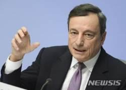 [종합]ECB, 통화정책 정상화 시동…'QE 확대 가능' 문구 삭제