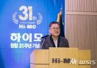 """홍인표 하이모 회장 """"가발 만이 아닌, 행복을 제공할 것"""""""