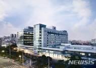 고대구로병원, '의료기기 사용적합성 테스트센터' 지정