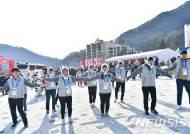 올림픽 도시 정선, 동계패럴림픽 성공개최에 '총력'