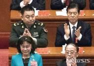 시진핑 수행비서 중사오쥔, 중앙군사위 판공청 주임 취임