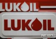 베네수엘라 국영석유사, 스위스·러시아 에너지기업 제소