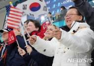 휠체어컬링 응원하는 김부겸 장관과 커스텐 닐슨 미 국토안보부 장관