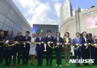 서울도시건축비엔날레 정기적으로 개최…내년 5월 재단 설립