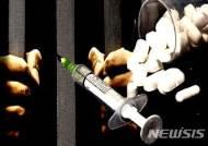 인도네시아서 마약투약 하는 한국인들