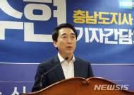 """박수현, 내연녀 공천논란 """"靑대변인 때 특혜요구 거절 때문"""""""