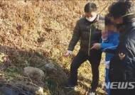 검찰, '10년 지기 생매장'한 모자에 무기징역·전자장치 10년 구형