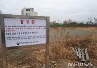 경북우정청, 대구 혁신도시 우체국 신축 부지 7년째 방치