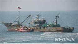 남해어업관리단, '조업일지 허위 작성' 불법 中 어선 4척 나포