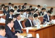 법관대표회의, 상설화 후 첫 회의 내달 9일 열린다