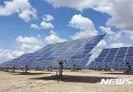 목포시 태양광발전시설 설치 기준 강화…이격거리제한 신설