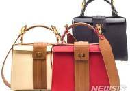 수제 명품 핸드백 '아임봄', 온라인 쇼핑몰 오픈 이벤트
