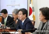 """유승민, 평화당-정의당 교섭단체 관련 """"민주당 2중대 탄생"""""""