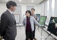 김은경 장관, 국립멸종위기종복원센터 방문