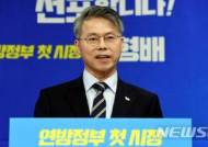 민형배, 광주시장 결선투표제 채택 공식 요구