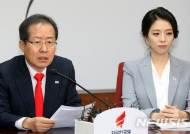 홍준표 키즈 배현진, 송파을 당협위원장 임명...사실상 전략공천