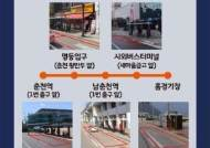 강원FC, 17일 상주상무전부터 셔틀버스 운영노선 확대