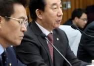 [종합]한국당, 분권형대통령제·6월국회 발의…개헌방향 발표
