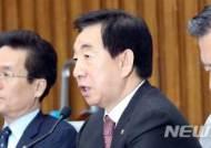 한국당, 분권형대통령제·6월국회 발의…개헌방향 발표
