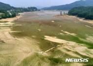 경기도, 올해 가뭄대책 마련···저수지 보강·상수도 확대