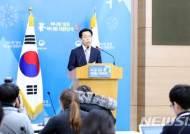 외교부, 재외동포영사실·감찰담당관 신설···혁신 로드맵 이행
