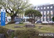 함양군, 지역스포츠클럽 공모사업 선정…3년간 6억원 확보