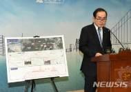 [종합]김기현 울산시장, 부동산 관련 의혹 방송사 고발…정치권·시민단체 엄중 수사 촉구