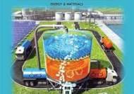 화학연구원, 안전한 대용량 '수소 저장·운송' 기술 개발