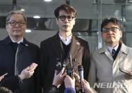 """[종합]南北, 평양공연 실무접촉 개시…""""선곡 이야기 주를 이룰 것"""""""