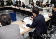 공직선거후보자추천관리위원회 1차 회의