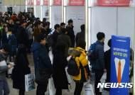 '일본은 구인난'…23일 코엑스서 일본취업 설명회