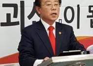 임회무 충북도의원 한국당 탈당…괴산군수 선거 변수 등장