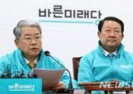 """김동철 """"文정부 추경은 임시방편…정책 패러다임 전환을"""""""
