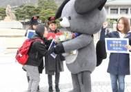 동물보호 정책수립 조항 담음 개헌안 환영 기자회견