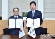 한국교육과정평가원, 경기도교육청과 MOU