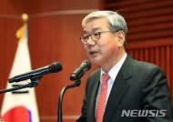 황영기 전 금투협회장, TCK인베스트먼트 고문에 임명