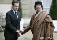 """사르코지 """"부패 혐의는 카다피측의 조작…지옥에서 살고 있다"""""""
