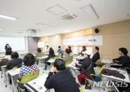양천구, 중장년층 재취업 교육과정 참가자모집