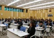 '쌀 공급과잉 해소'…전북농협, 쌀 생산조정제 특별 대책회의