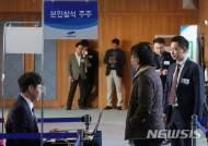 삼성물산 주총서 최치훈·이영호 사장 이사선임건 통과