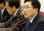 제2기 혁신안 발표하는 김용태 혁신위원장